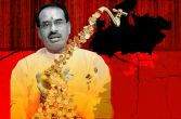 After Vyapam, DMAT scam gives MP govt toothache