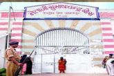 15 August: Independence for us, and for 700 to-be-free prisoners in Madhya Pradesh