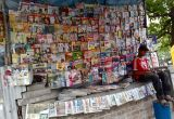 Indian newspapers show record growth as compared to global trends; UP takes lead