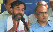 योगेंद्र यादव और प्रशांत भूषण अगले हफ्ते करेंगे नई पार्टी की घोषणा