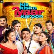 The Great India Laughter Challenge to Kis Kisko Pyaar Karoon - Kapil Sharma's journey from a stand up comedian to an actor