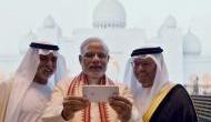 महाराष्ट्र के रत्नागिरी में UAE की ये दो दिग्गज कंपनियां शुरू करने जा रही हैं पेट्रोकेमिकल कॉम्प्लेक्स