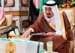 Saudi King gets a red carpet welcome in US after closing border to Syrian refugees