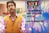 Janne ka Haq 'nahi' hai : Why did Doordarshan abandon its 9-year-old show?