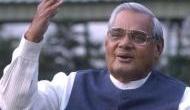 पूर्व प्रधानमंत्री अटल बिहारी वाजपेयी AIIMS में भर्ती, बीजेपी ने जारी किया बयान