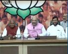 [Just In] NDA announces seat allocation for Bihar elections