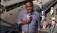 Video: पाकिस्तान का नया चांद नवाब, रिपोर्टिंग देखकर हंस-हंस कर हो जाएंगे लोटपोट