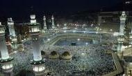 रमज़ान में मक्का की पाक मस्जिद पर हुआ नापाक आत्मघाती हमला
