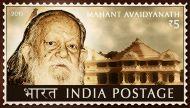 Avaidyanath stamp: Govt honours Mahant who said Advani should die