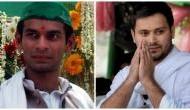 Bihar Election 2020: दलित नेता की हत्या के आरोप में तेजस्वी और तेज प्रताप यादव पर FIR दर्ज