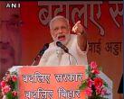 #Biharpolls: PM Modi invokes JP Narayan to target Bihar's 'Mahagathbandhan'