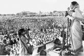 ...और 38 साल पहले जब इंदिरा जेल गईं