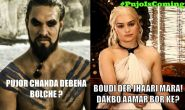 #PujoIsComing: GoT-style memes explain what Bengalis everywhere are going through