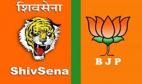 If they can't bring back Vijay Mallya, how will Modi govt bring back Dawood, asks Shiv Sena