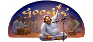Celebrating Nusrat Fateh Ali Khan's 67th birth anniversary with Google Doodle