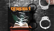 The Panchjanya story on cow slaughter is not communal. It's criminal. Book it
