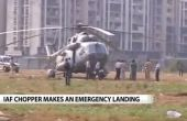 Video: Air Force chopper makes emergency landing inside Mumbai's Bandra-Kurla Complex