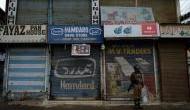 कश्मीर: कैश वैन पर आतंकी हमला, पांच पुलिसकर्मियों समेत 7 की हत्या