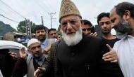 जम्मू-कश्मीर: सैयद अली शाह गिलानी ने अलगाववादी संगठन हुर्रियत कॉन्फ्रेंस का छोड़ा साथ