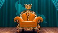 क्या कल्याण सिंह हैं उत्तर प्रदेश के अगले मुख्यमंत्री पद के उम्मीदवार?