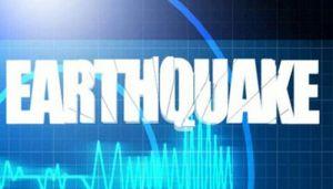 Tremors felt in Nepal; 414 aftershocks since April earthquake
