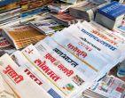 मीडिया रिव्यूः नरेंद्र मोदी की लाहौर यात्रा ही रहा मास्टरस्ट्रोक
