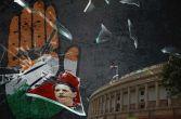 नेशनल हेरल्डः संसद ठप करके कांग्रेस ने मारी अपने ही पैर पर कुल्हाड़ी