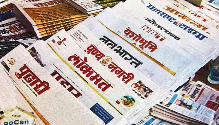 New Telugu daily 'Praja Paksham' launched