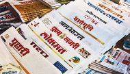 हिंदी अख़बारः कांग्रेस, राहुल गांधी और सलमान खान के नाम रहा हफ्ता