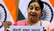 सुषमा स्वराज ने अपनी इस बड़ी गलती के लिए ट्वीट कर मांगी माफी