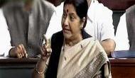 सुषमा स्वराज ने दिया पाकिस्तान को जवाब, बोलीं - 'गिलगित, बाल्टिस्तान समेत पूरा कश्मीर हमारा'