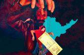 कर्ज, वेश्यावृत्ति और राजनीतिः आंध्र प्रदेश में फैलता 'कॉल मनी रैकेट'