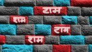 राम मंदिर रिटर्न: इन पत्थरों का निशाना मंदिर नहीं सरकार है