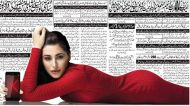 Jang carried an ad featuring Nargis Fakhri. Then all hell broke loose