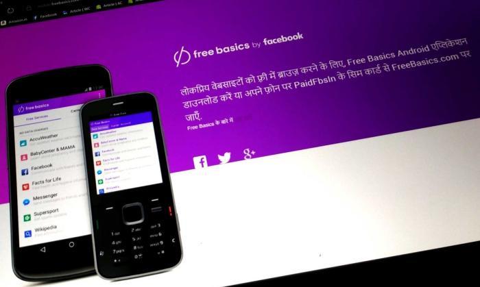 Nasscom hits out against Free Basics, Airtel Zero   Catch News