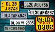 खानदानी हो जाएगी गाड़ी की नंबर प्लेट, नए वाहन में लगा सकेंगे पुराना रजिस्ट्रेशन नंबर