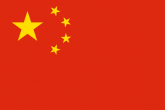 चीन का .cn बना दुनिया का सबसे बड़ा डोमेन