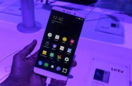एलई मैक्स प्रोः स्नैपड्रैगन 820 प्रोसेसर वाला दुनिया का पहला मोबाइल
