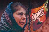 जम्मू-कश्मीर में जारी रहेगा बीजेपी-पीडीपी गठबंधन: नईम अख्तर