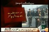 पाकिस्तान: बाचा खान यूनिवर्सिटी पर आतंकी हमला, 21 की मौत