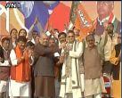 Subhas Chandra Bose's grandnephew joins BJP