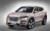 Auto Expo 2016: Hyundai unveils the all-new Tucson; price starts at Rs 18 Lakh