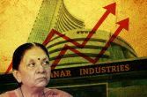Exclusive: अच्छे दिन आनंदीबेन के बेटे के, घाटे में पड़ी कंपनी के शेयरों में 850% की उछाल