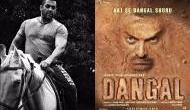 चीन में आमिर के बाद सलमान का 'दंगल', जानें कौन बनेगा 'सुल्तान'?
