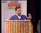 1 year of AAP: Arvind Kejriwal presents report card, pending water bills waived off