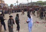 आईएस आतंकियों ने चार महिलाओं की बलात्कार के बाद पत्थर मारकर हत्या की