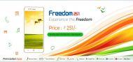 5 चौंकाने वाली बातें दुनिया के सबसे सस्ते स्मार्टफोन फ्रीडम 251 की