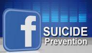 खुदकुशी करने से यूजर्स को रोकेगा फेसबुक