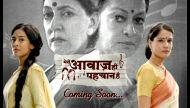 Meri Awaaz Hi Pehchaan Hai: Bhanvani Iyer of Lootera fame writes for Amrita Rao's debut TV show