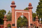 भाजपा सांसद: एएमयू भी जेएनयू की तरह राष्ट्र विरोधी राह पर